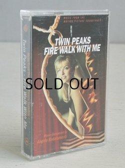 """画像1: Casette Tape カセットテープ  OST """"TWIN PEAKS FIRE WALK WITH ME (ツイン・ピークス/ローラ・パーマー最期の7日間)""""  PRODUCE BY DAVID LYNCH AND ANGELO BADALAMENTI   (1992)  Warner Bros. Records Inc.  Made In U.S.A."""