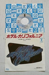 "EP/7""/Vinyl/Single  ""HOTEL CALIFORNIA(ホテル・カリフォルニア)/PRETTY MAIDS ALL IN A ROW( お前を夢見て)  "" (1977) EAGLES(イーグルス) ASYLUM RECORS"
