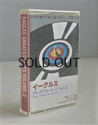 Casette Tape   EAGLES GREATEST HITS VOLUME 2  イーグルス (1982)  astium