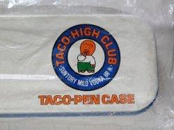 画像1: SUNTORY サントリー 樹氷  TAKO-HIGH CLUB  TACO-PEN CASE タコ缶ペンケース