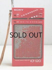 SONY ICF-S20  FM/AM ポケットラジオ  color: 赤