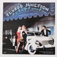 "EP/7""/Vinyl  チャタヌガ・チュー・チュー  アイ・ディドント・ノウ・アバウト・ユー  タキシード・ジャンクション  (1978)  butterfuly records"