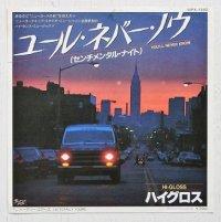 """EP/7""""/Vinyl/Single  ユール・ネバー・ノウ(センチメンタル・ナイト)/トータリー・ユアーズ  HI-GLOSS ハイグロス  (1981)  Prelude RECORDS"""