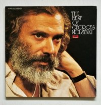 "LP/12""/Vinyl   THE BEST OF GEORGES MOUSTAKI   ベスト・オブ・ジョルジュ・ムスタキ   (1974)   Polydor"
