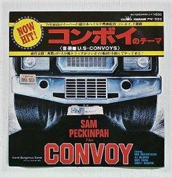 """画像1:  EP/7""""/Vinyl  a SAM PECKIMPAH film CONVOY  コンボイのテーマ/ デンジャラス・カーブ  音楽:U.S-CONVOYS(松任谷正隆、松原正樹、高水健司、林立夫、斉藤ノヴ、Jake H.Conception)  (1978)  PANAM"""