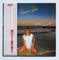 """LP/12""""/Vinyl   """"Goodbye to the Island グッバイ・アイランド """"  """"BONNIE TYLER ボニー・タイラー   """"ロニー・スコット&スティーブ・ウルフ  プロデュース  (1981)  RCA  帯/歌詞カード"""
