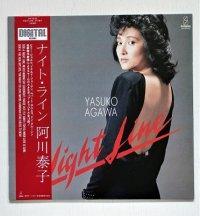 "LP/12""/Vinyl  ナイト・ライン  阿川泰子  (1983)  invitation RECORDS"