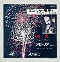 """EP/7""""/Vinyl  花火/グローリア  エンリケ・モラとカルテット・ティピコ/ (唄)ディアナ・ドゥラン  ANGEL RECORDS"""