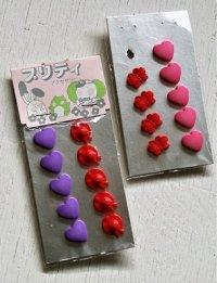 M.G.B. (MATSUO BEADS)  プリティ アクセサリー  ボタン ハート(ピンク5、パープル5)、蝶(4)、ストローハット(5)