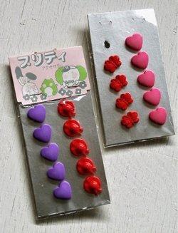 画像1: M.G.B. (MATSUO BEADS)  プリティ アクセサリー  ボタン ハート(ピンク5、パープル5)、蝶(4)、ストローハット(5)
