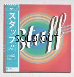 """画像1: LP/12""""/Vinyl  Stuff!! (スタッフ‼)  スタッフ  (1976)  BURBUNK HOME OF WARNER BROS RECORDS  帯、ライナー付"""