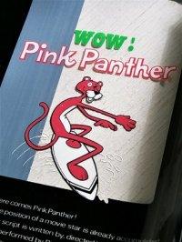 """ミツカン ブックカバー   """"WOW! Pink Panther"""" ピンクパンサー  2枚組セット(しおり付) A5サイズ用  ©1979 UAC-GEOFFRE ALL RIGHTS RESERVE"""
