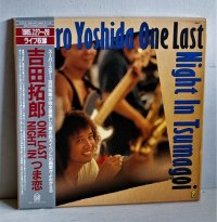 "LP/12""/Vinyl   2枚組BOX  吉田拓郎 ONE LAST NIGHT IN つま恋  (1985)  FORLIFE   BOX、帯、オリジナルスリーブ、フォトブック付"