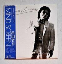 "LP/12""/Vinyl  MIND SCREEN  浜田省吾  (1979)  帯、オリジナルスリーブ(歌詞プリント)付 CBS/SONY"