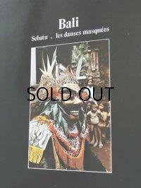 "LP/12""/Vinyl  バリ民俗音楽 ガムラン  Bali: Sebatu - Les Danses Masquées  レコーディングエンジニア&フォト:Jacques Brunet  (1982) 1977年レコーディング Ocora  "