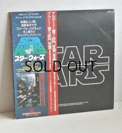 """画像1: LP/12""""/Vinyl  The Original Soundtrack From STAR WARS  映画「スター・ウォーズ」  ジョン・ウィリアムズ/ロンドン交響楽団  (1977)  20th Century-Fox RECORDS  帯、ライナー付 """