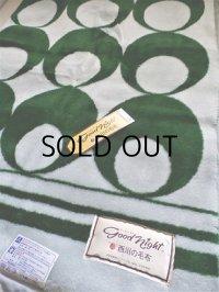 ★SALE★  西川の毛布   グッドナイト good night  バロン  モッサー毛布  アクリル 100%  size: 140×200(cm)