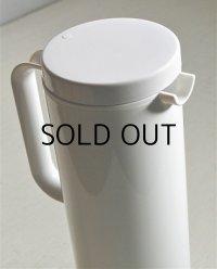 GLORIA グロリア魔法瓶  カラー: ホワイト  容量: 0.75リットル  サイズ: ⌀9.cm・H28.5cm