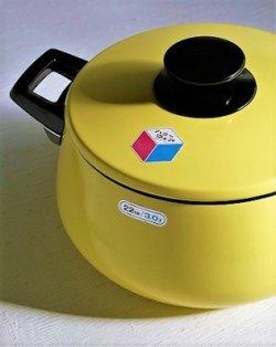 画像1: 富士ホーロー  ハニーウェア 両手鍋 レモンイエロー  Φ22cm/3.0L