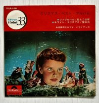 """EP/7""""/Vinyl 33回転   クリスマス・ベスト・アルバム  """"ジングル・ベル/ 聖しこの夜/ホワイト・クリスマス/蛍の光 """"   山口銀次とルアナ・ハワイアンズ    Polydor"""