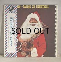 "LP/12""/Vinyl  サム・テイラー・イン・クリスマス  Sam Taylor In Christmas  解説:湯川れい子 OVERSEAS RECORDS "