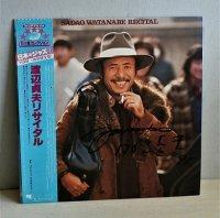 "LP/12""/Vinyl  サイン入り  渡辺貞夫リサイタル   (1976)  EAST WIND  帯、ライナー "