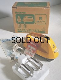 Nationarl  ナショナルハンドミキサー  MK-1010   イエロー