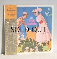 "LP/12""/Vinyl  オリジナル サウンドトラック   メリー・ポピンズ  ジュリー・アンドリュース、ディック・バンダイク 他   (1974)  Disnyland Records  帯、ライナー付 "
