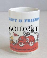 湯呑 陶磁器  スヌーピー  PEANUTS SNOOPY & FRIENDS  size: Φ5.9× H8.3(cm)