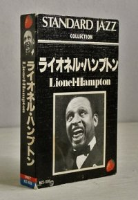 Cassette/カセットテープ   STANDARD JAZZ COLLECTION  ライオネル・ハンプトン Lionel hampton   NIHON ADIO CO., LTD