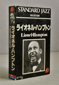 画像1: Cassette/カセットテープ   STANDARD JAZZ COLLECTION  ライオネル・ハンプトン Lionel hampton   NIHON ADIO CO., LTD