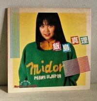 """プロモーショングッズ  サイズ: EP/7""""/Single  ORIGINAL Jigsaw Puzzle  飯島真理  (1985)  Victor/ JVC"""