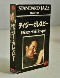 Cassette/カセットテープ   STANDARD JAZZ COLLECTION  ディジー・ガレスピー Dizzy Gillespie   NIHON ADIO CO., LTD