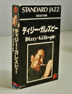 画像1: Cassette/カセットテープ   STANDARD JAZZ COLLECTION  ディジー・ガレスピー Dizzy Gillespie   NIHON ADIO CO., LTD