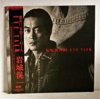 LP/12inch/Vinyl   見本盤  EYE TALK  岩城晃一  (1987)  CANYON  帯付/ライナー