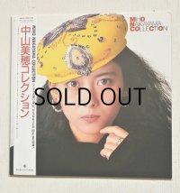 "LP/12""/Vinyl   MIHO NAKAYAMA COLLECTION  中山美穂コレクション  (1987)  KING  帯、歌詞カード、シングルジャケステッカー"