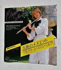 """EP/7""""/Vinyl/Single  UCCレギュラーコーヒー イメージソング  天使のメヌエット/子供たちのロンド  ベルディーン・ステンベルグ  (1984)  Canyon RECORDS"""