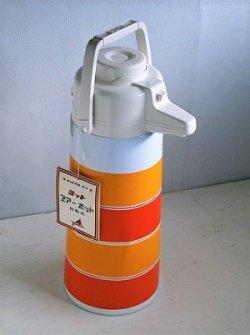 画像1: ヨットマホービン   エアーポット 回転式    1.9 L   size: H40×underØ15(cm)