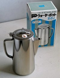 PM アスター  ウォーターポット 2.0L  18-8 STAINLESS  size: H25.5cm/top⌀10.5cm/under⌀12cm