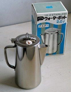 画像1: PM アスター  ウォーターポット 2.0L  18-8 STAINLESS  size: H25.5cm/top⌀10.5cm/under⌀12cm