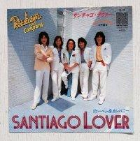 EP/7inch/シングル  サンチャゴ・ラヴァ―/SEXY MAKO   リューベン&カンパニー  (1979)  NAV RECORDS