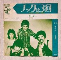 "EP/7""/Vinyl/Single   ノックは3回 KMOCK THREE TIMES/ ホーム HOME  トニー・オーランド&ドーン DAWN (1971)  bell"