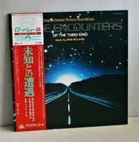 "LP/12""/Vinyl  オリジナル サウンドトラック   未知との遭遇  ジョン・ウィリアムズ  (1977)  ARISTA  帯、ライナー付 "