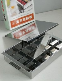 AAA サンエー  玉子豆腐器 16ヶ取(仕切付) STAINLESS STEEL  size: W18.8×L28.7×H5.4(cm)