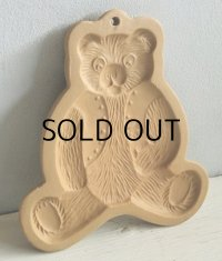 Cookie Molds   クッキーモールド/クッキー型  テディベア  BROWN BAG COOKIE ART 1984