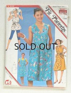 画像1: ジャノメ・フィット・パターン Fit Patterns  EASY ミス・ミセス 3043   早裁ち・早縫い  裁ち方・縫い方説明書付き  簡単夏服 3種   ラップドレス、サマードレス、サマートップ