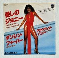 """EP/7""""/Vinyl  愛しのジョニー/ ダンシン・フィーバー  クラウディア・バリー  (1978)  PHILIPS"""