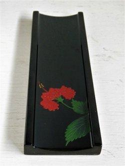 画像1: 琉球漆器   ペン皿 (中)U字形  ハイビスカス 赤