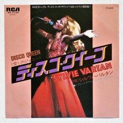 """画像1: EP/7""""/Vinyl/Single   ディスコ・クイーン(愛しのジョニー)/ シデレ・シデラル  シルヴィ・バルタン  (1978)  RCA"""