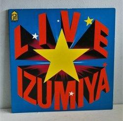 画像1: LP/12inch/Vinyl   2枚組   LIVE IZUMIYA  「ライブ!! 泉谷」 〜王様たちの夜〜   泉谷しげる、ラスト・ショー、イエロー  (1975)  FOR LIFE  P8 ライナー